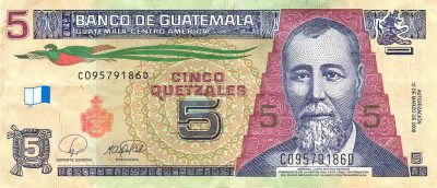 Billete de cinco quetzales, Guatemala