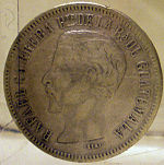 Moneda de Rafael Carrera