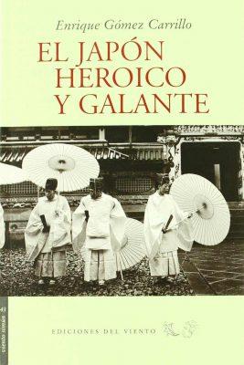 Libros Enrique Gómez Carrillo