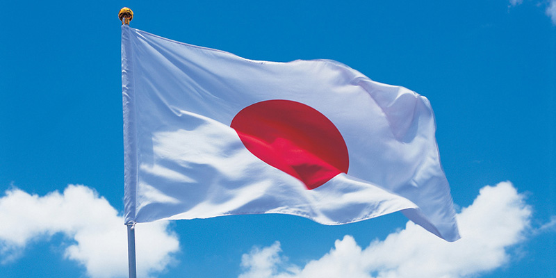 horarios de la embajada de japon en guatemala