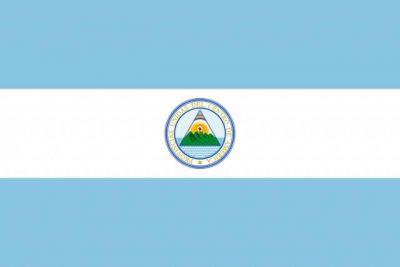 Cuál fue la primera bandera de Guatemala