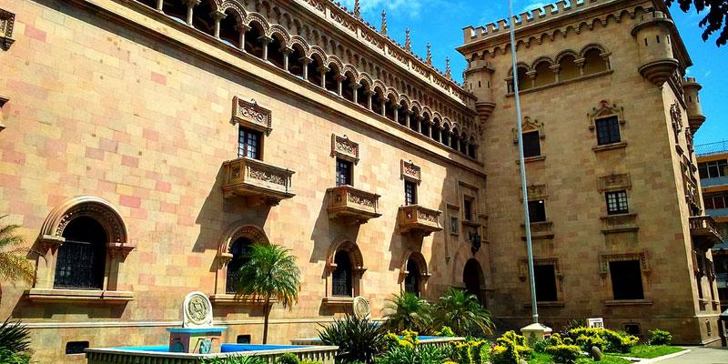 Palacio de la Policía Nacional en la Ciudad de Guatemala