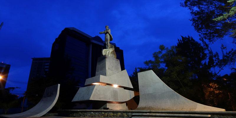Historia de la Avenida de las Américas en Guatemala