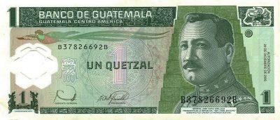 billete de un quetzal actualidad