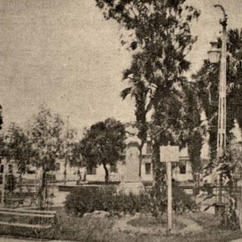 parque enrique gomez carrillo
