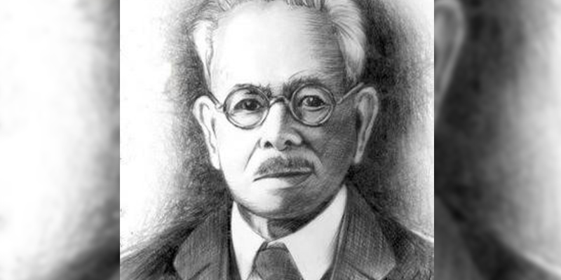 Biografía de Julián Paniagua Martínez