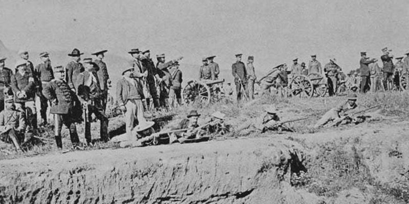 Historia de la Revolución Quetzalteca de 1897