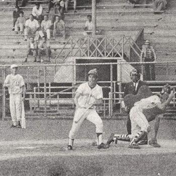 Historia del béisbol en Guatemala