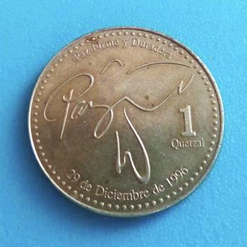 Las monedas de Guatemala