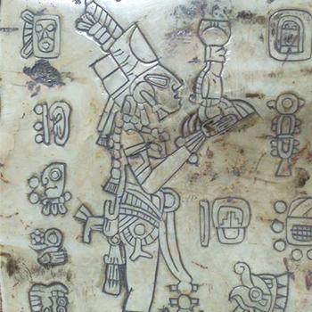 Leyendas de las tablillas que cantan de Guatemala