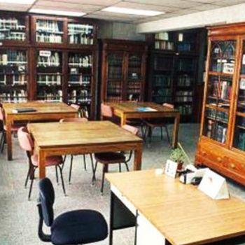 Academia de Geografía e Historia de Guatemala instalaciones