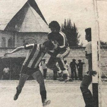 Historia Club Aurora FC goles