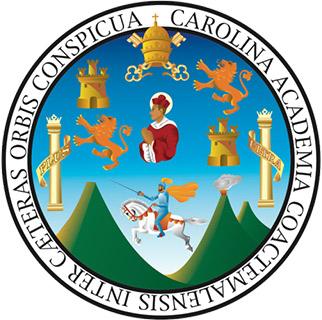 escudo-usac-actual