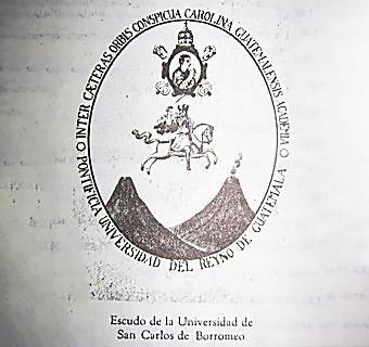 segundo-escudo-usac-modificacion