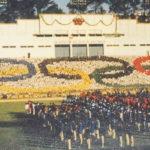 III Juegos Deportivos Centroamericanos de 1986 en Guatemala