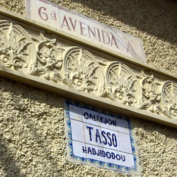 callejones-antiguos-zona1-ciudad-de-guatemala-tasso-hadjidodou
