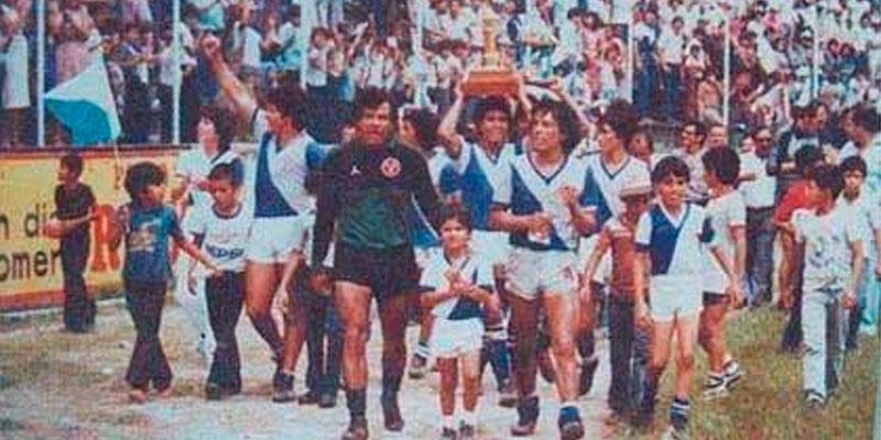 Historia del Deportivo Suchitepéquez, equipo de fútbol guatemalteco