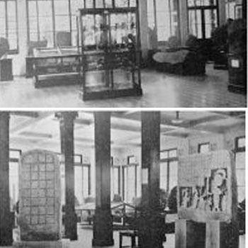 historia-casa-del-te-ciudad-de-guatemala-zoologico-la-aurora-museo