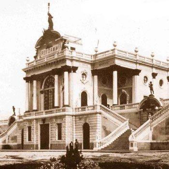 historia-de-los-museos-en-guatemala-sociedad-palacio-de-la-reforma