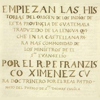 popol-vuh-libro-sagrado-mayas-biblioteca-newberry-chicago