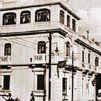 instituto-guatemalteco-turismo-inguat-guatemala-hotel-palace