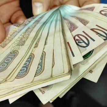 ley-reguladora-prestacion-aguinaldo-guatemala-sueldo-ordinario-mensual-constitucion-politica-republica