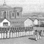 Historia de la primera Constitución Política de Guatemala