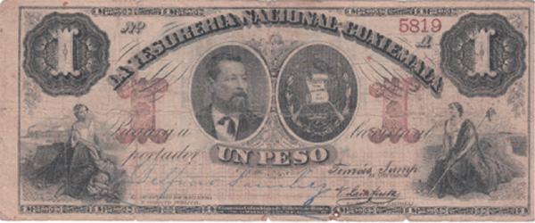 Descripción de la foto - Primer billete de un peso emitido por el Banco Nacional de Guatemala en 1975 - Crédito UFM