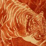 ¿Cómo llegó el cobertor de tigre a Guatemala?