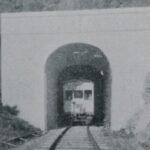 Leyenda del túnel de Santa María de Jesús
